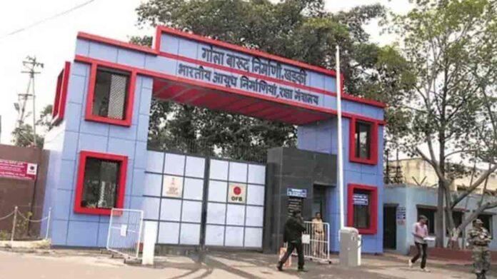 Ammunition Factory Pune