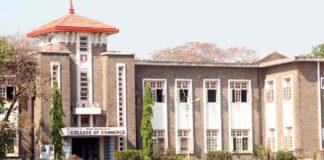 BMCC College Pune