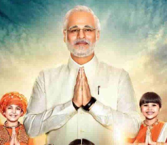 PM Narendra Modi Movie