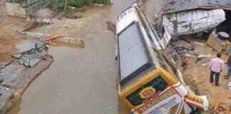 Rains in Hyderabad